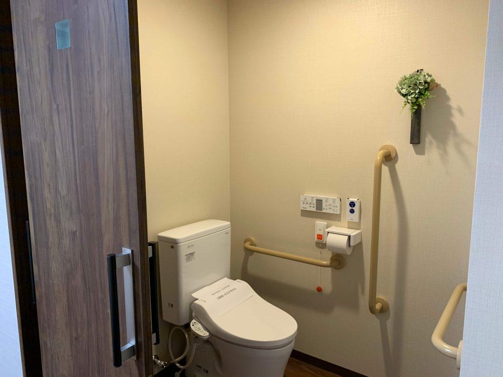 エイジフリーライフ文京湯島 トイレ